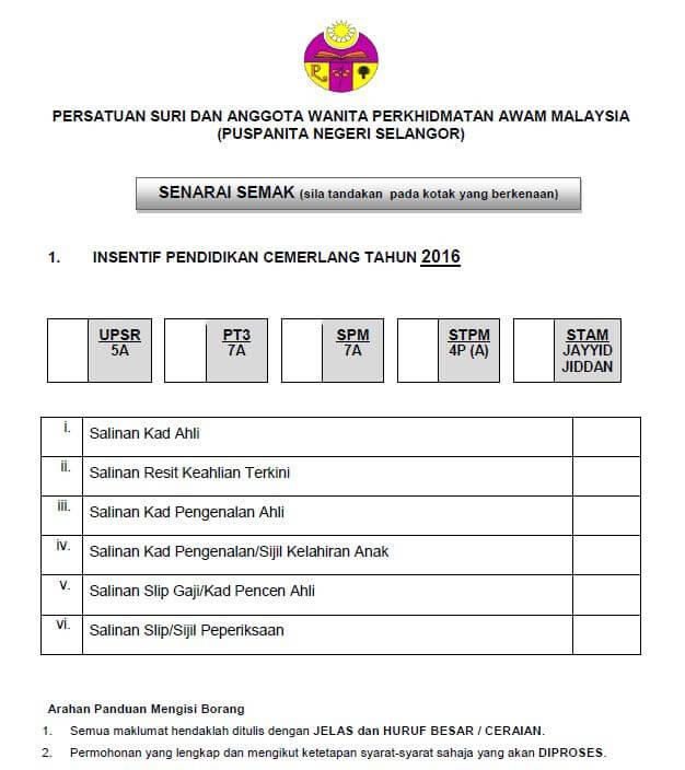 borang_insentif_pendidikan2016
