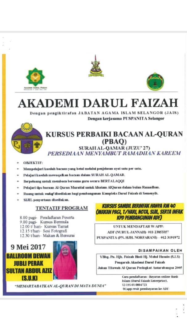 pengumuman_kursus_bacaan_quran_9mei2017