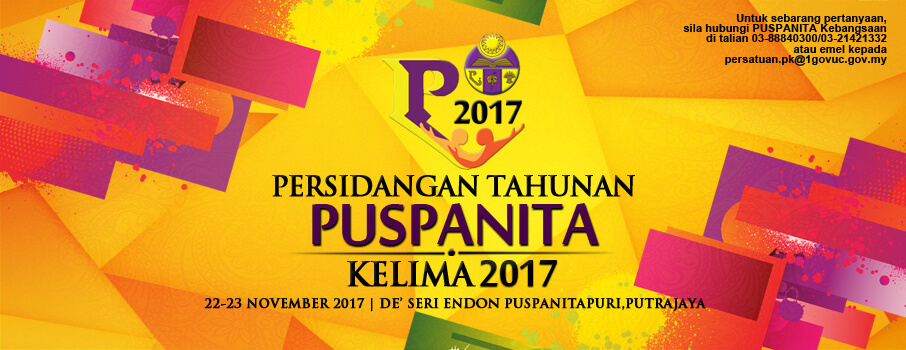 BANNER PAC 2017