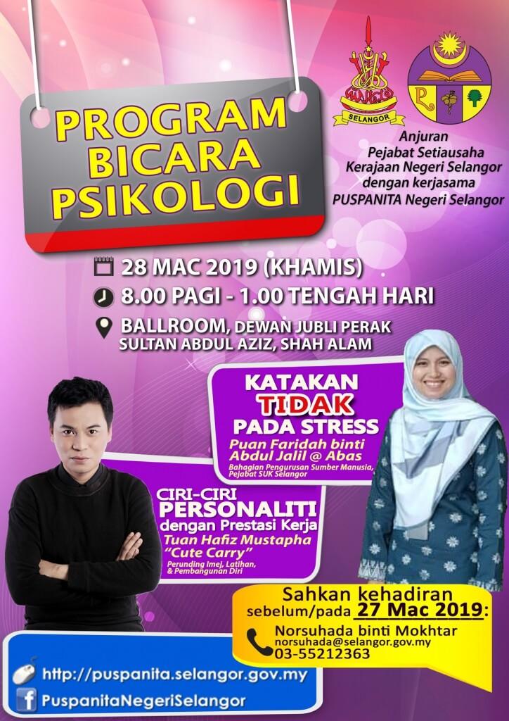 untuk-wa-seminar-psikologi-28mac2019
