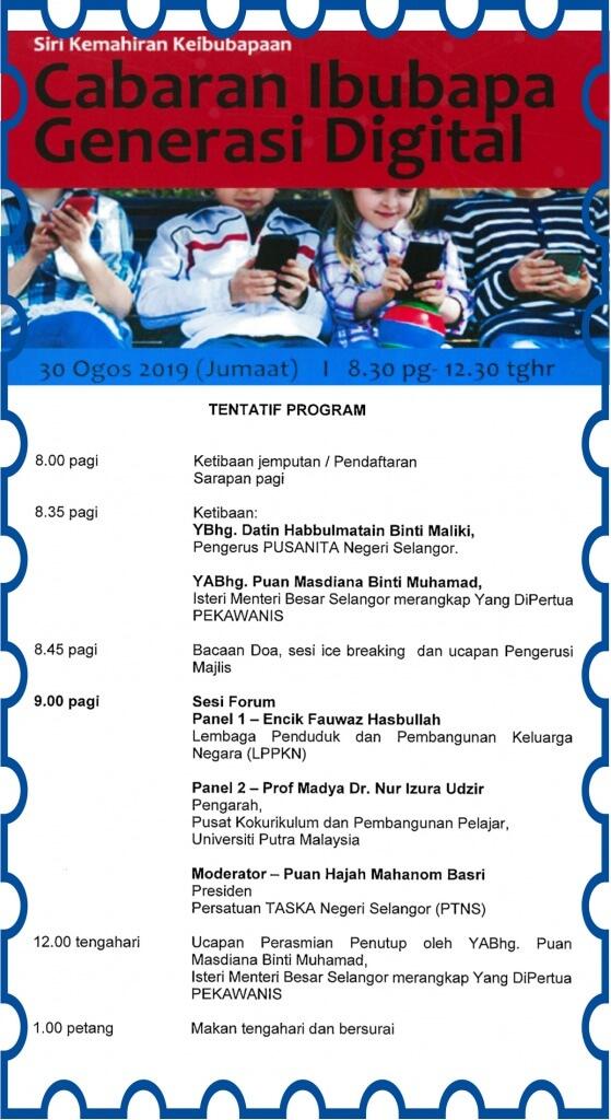 aturcara-seminar-cabaran-ibubapa-generasi-digital-30ogos2019