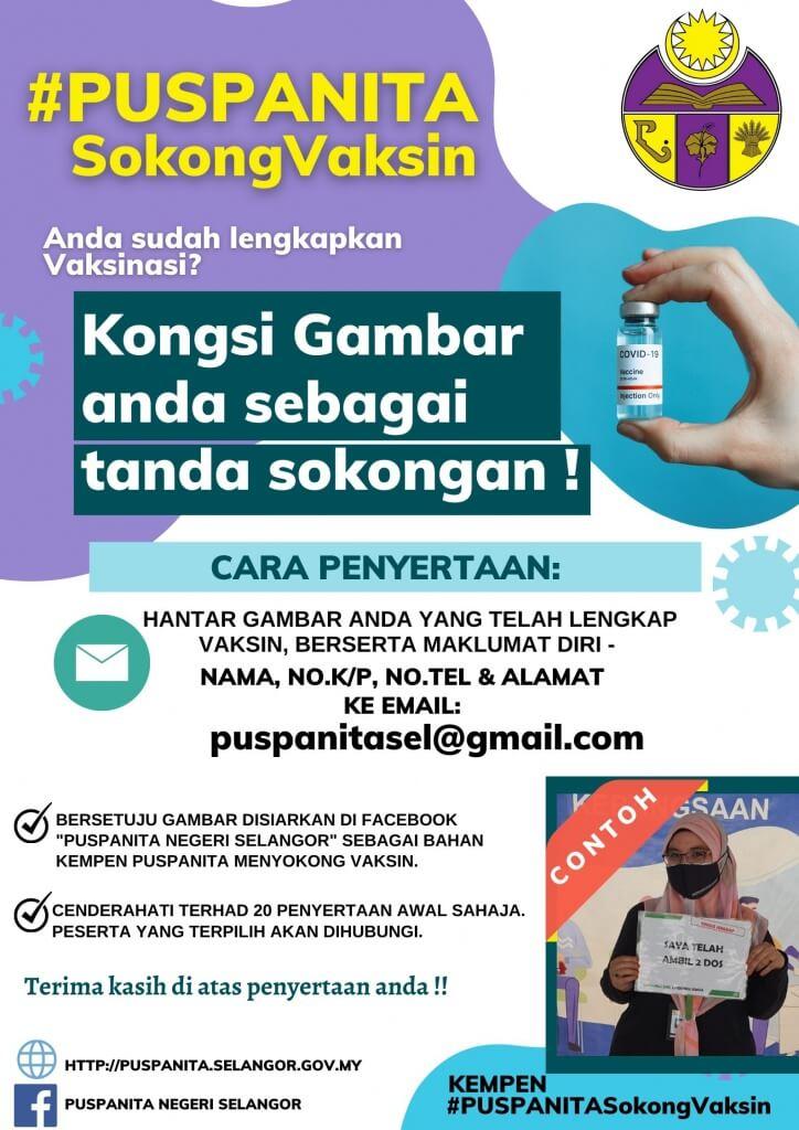 Poster kempen vaksin lengkapOgos2021